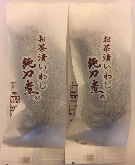 甘くないお茶漬けいわし鈍刀煮2本袋入り賞味期限鈍刀煮30日 660円